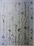 ijitsu-thumb-120x159-37