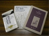 nakagawa-thumb-200x150-49