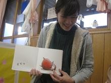 青山望さんの写真