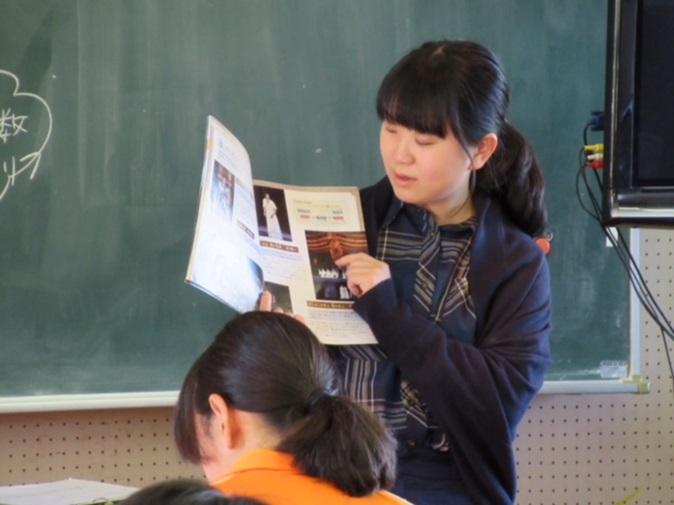 三浦彩水さんの写真